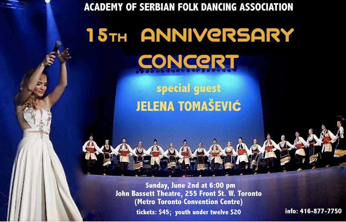 THANK YOU & CONGRATULATIONS 15 th annual CONCERT Academy of Serbian Folk Dancing METRO CONVENTION CENTRE