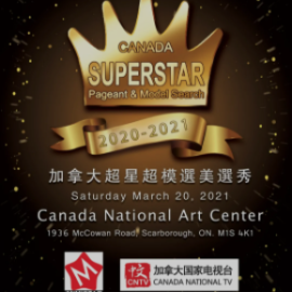 Canada Superstar PAGEANT and MODEL search 2020-2021 welcomes: Brian R Torner PARTICIPANT 50+ MEN